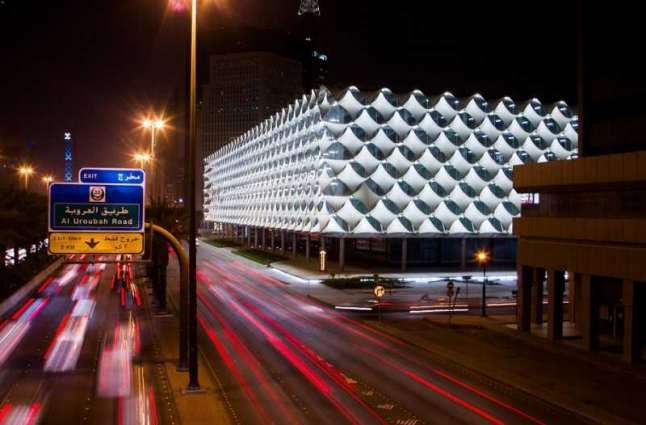 أكثر من 2.4 مليوني كتاب ودورية ووثيقة في مكتبة الملك فهد الوطنية