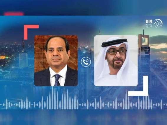 محمد بن زايد والرئيس المصري يبحثان هاتفيا العلاقات الأخوية بين البلدين
