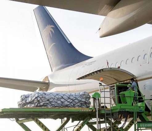 مركز الملك سلمان للإغاثة والأعمال الإنسانية .. استشعار للمسؤولية وعطاء ممتد