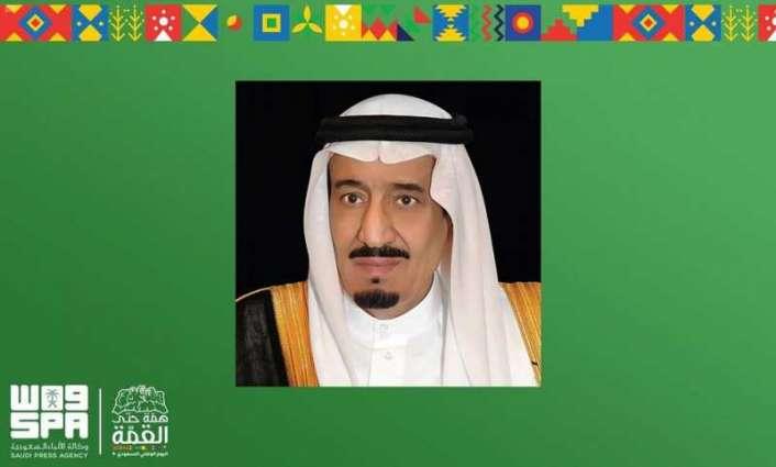 خادم الحرمين الشريفين يتلقى برقيتي تهنئة من سمو رئيس الوزراء وسمو ولي العهد في مملكة البحرين بمناسبة اليوم الوطني الـ90