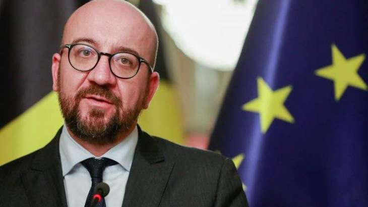 Michel Reschedules EU Summit From Late September to October 1-2 - European Council