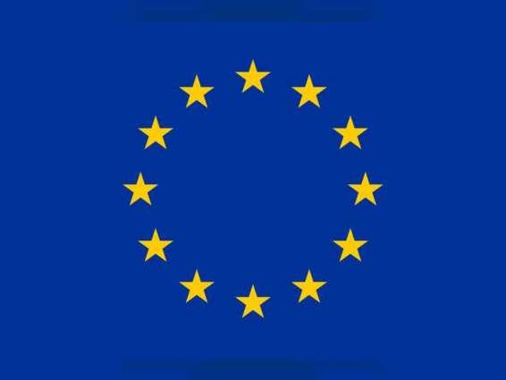 تأجيل القمة الأوروبية إلى أكتوبر المقبل