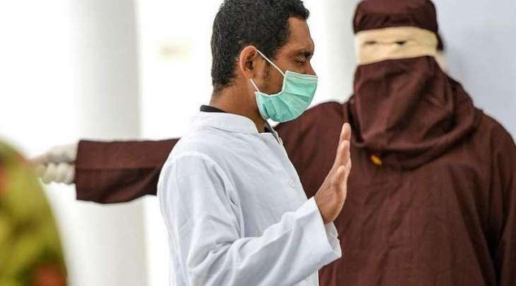 تنفیذ حکم الجلد علی شاب في قضیة اغتصاب طفل فی اندونیسیا