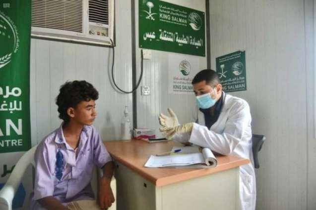 العيادات الطبية التغذوية لمركز الملك سلمان للإغاثة تواصل تقديم خدماتها العلاجية في مديرية الخوخة بالحديدة