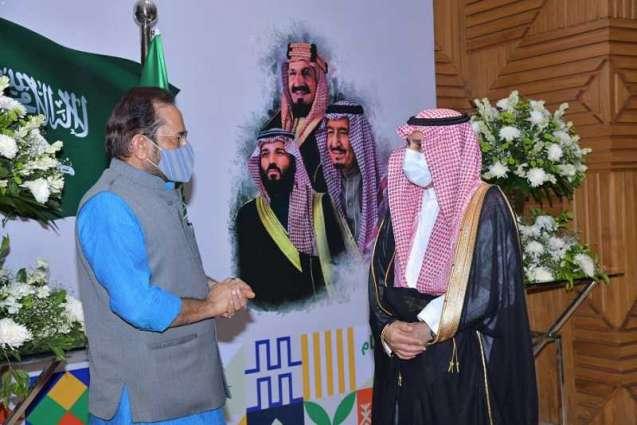 سفارة المملكة في الهند تحتفي باليوم الوطني
