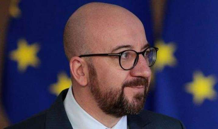 Pandemic Makes EU 'Tenfold' More Determined to Move Toward Greener Economy - Michel