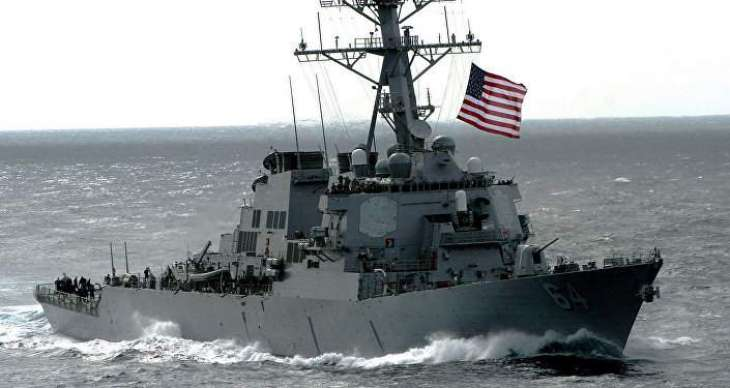 US Navy Commissions New Guided Missile Destroyer This Weekend - Pentagon