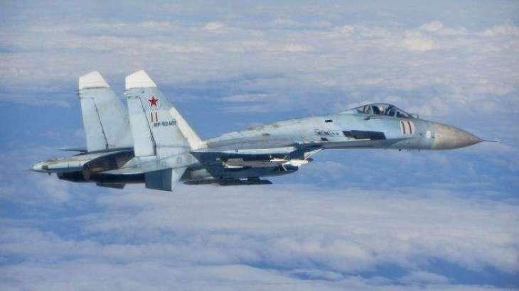 Canadian Air Force Intercepts Russian Su-27 Near Romanian Airspace - Statement