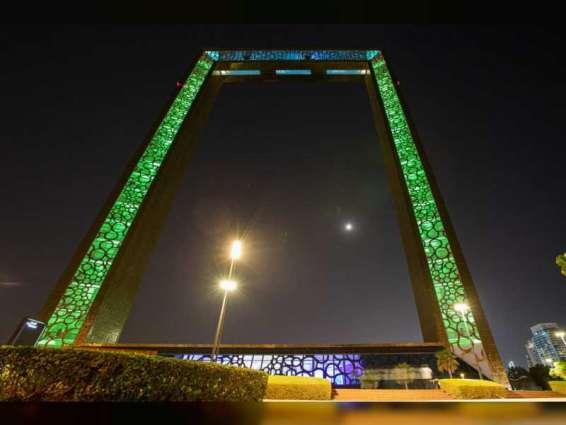 معالم دبي تضيء بألوان العلم السعودي احتفالا باليوم الوطني للمملكة