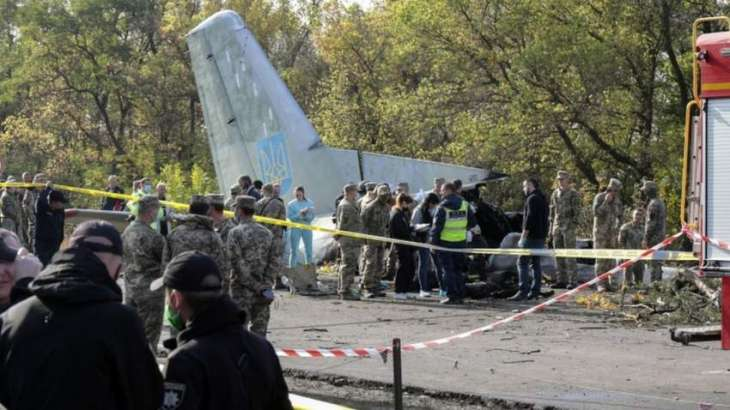Rescuers Retrieve Flight Recorder of Crashed Ukrainian An-26 Plane - Authorities