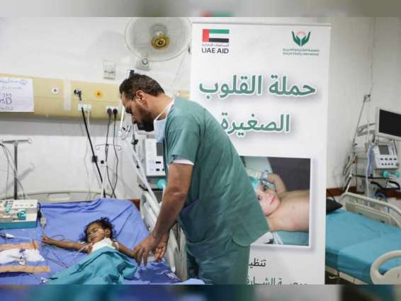 'Little Hearts' for Sudan performs 27 catheterisation operations