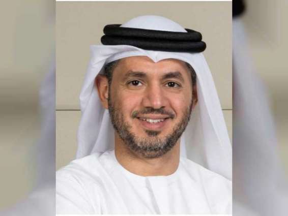 AED17.2 bn investments in bonds by Abu Dhabi-based banks in seven months