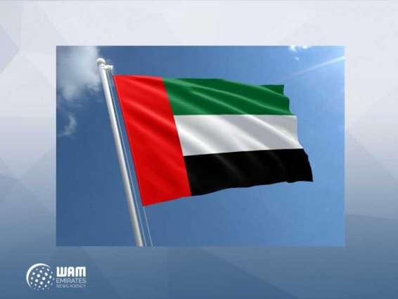 UAE Ambassador presents credentials as non-resident envoy to San Marino