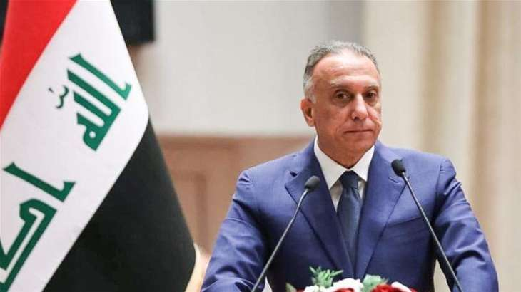 Iraq Reiterates Commitment to Safety of Foreign Missions Amid Plans to Close Embassies