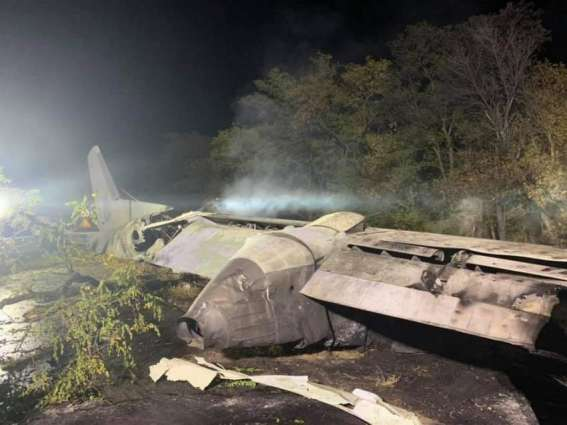 Technical Malfunction, Human Factor Likely Cause of Kharkiv Plane Crash - Official