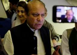 Thoshakhana Reference: Court orders to seize Nawaz Sharif's properties