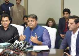 Lahore Qalandars and Ministry of Science and Technology for Sports technologies