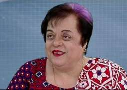 #SackShireenMazari becomes top trend following suspension of FIA officer