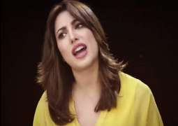 "Mehwish Hayat shares teaser about her appearance in upcoming program  ""Toofani Mirch"""