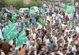 PML-N takes out rally against arrest of Shehbaz Sharif