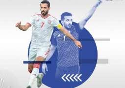 Emirati striker Ali Mabkhout turns 30 tomorrow