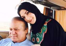 Nawaz Sharif, Maryam Nawaz and other PML-N leaders booked under treason charges