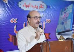 Masood Khan pays tribute to courageous Kashmiris facing Indian aggression