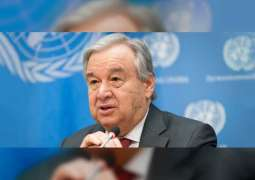 UN condemns deadly suicide attack in eastern Afghanistan
