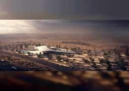 """""""بيئة"""" تنظم سلسلة جلسات حوارية بعنوان """"الهندسة المعمارية المستدامة"""""""
