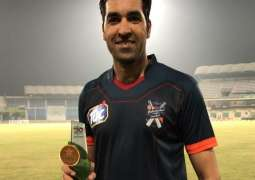 Umar Gul and Yasir Shah bowl Balochistan to thrilling win over Central Punjab