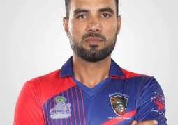 Afghanistan Batsman Najeeb Tarakai succumbs to injuries in a road accident