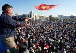 Five Kyrgyz Opposition Parties Announce Formation of Coordination Council