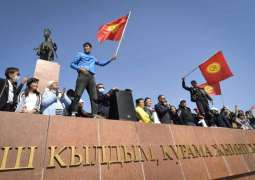 Rally Against Appointment of New Prime Minister Held in Bishkek