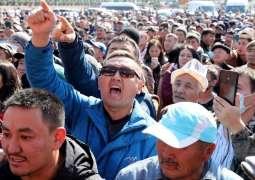 Protesters in Bishkek Demanding Impeachment of Kyrgyz President