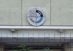 NAB writes letter to FIA to place Nawaz Sharif on stop list