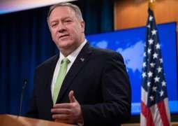 US Offers $5Mln Reward Venezuela National Over Involvement in Transnational Crimes- Pompeo