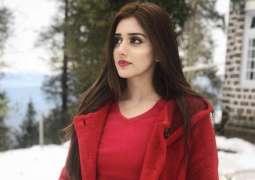 Jannat Mirza demands removal of ban on TikTok