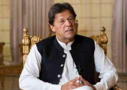Govt will use all resources to bring food prices down from Monday, says Imran Khan