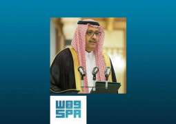 سمو أمير منطقة الباحة يرعى غداً انطلاقة المهرجان الأول للزيتون بالمنطقة
