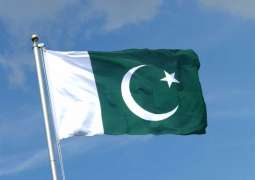 Islamic Development Bank subsidiary to provide Pakistan US$386 million for import of oil and LNG