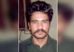 Motorway gang-rape case: ATC grants 14-day physical remand of Abid Malhi
