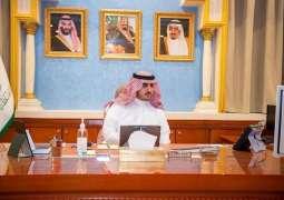 سمو أمير منطقة الجوف يرأس لجنة التعاملات الإلكترونية بالإمارة