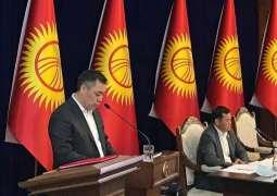 Kyrgyz Parliament Confirms Japarov as Prime Minister