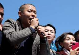 More People Joint Protest in Front of Government House in Kyrgyzstan's Bishkek