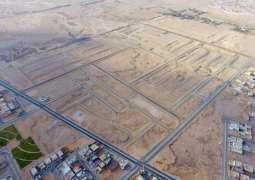 وزارة الإسكان تطور مخططين في الجوف وتوفر 2309 أراضٍ لمستفيدي
