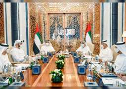 'General Budget Committee' holds its first meeting