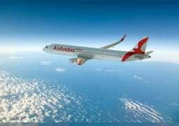 """""""العربية للطيران"""" تستأنف رحلاتها من رأس الخيمة الى مصر وباكستان وبنغلادش"""