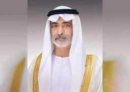 Hind bint Maktoum named Humanitarian of the Year 2020 at Arab Woman Awards UAE