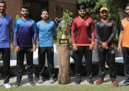 PCB says National T20 Cup player has complained about suspected bookmaker