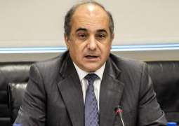 Cypriot Parliament Speaker Resigns Amid Corruption Scandal